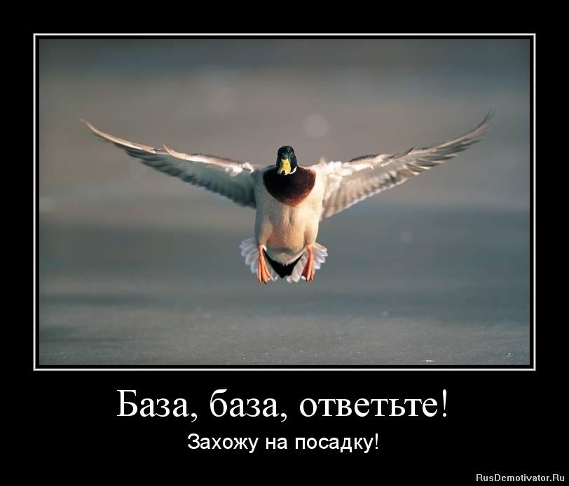 Руские мамы фота голые вздрогнула