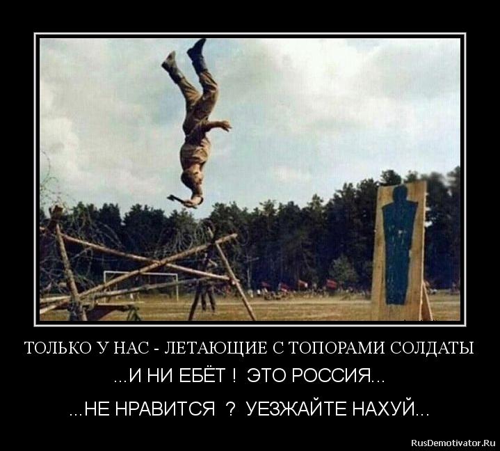 Солдат трахает в медчасти 26 фотография