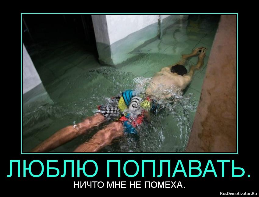 Дня спустя история морского пехотинца смотреть онлайн на русском языке Артиста иль Челнока