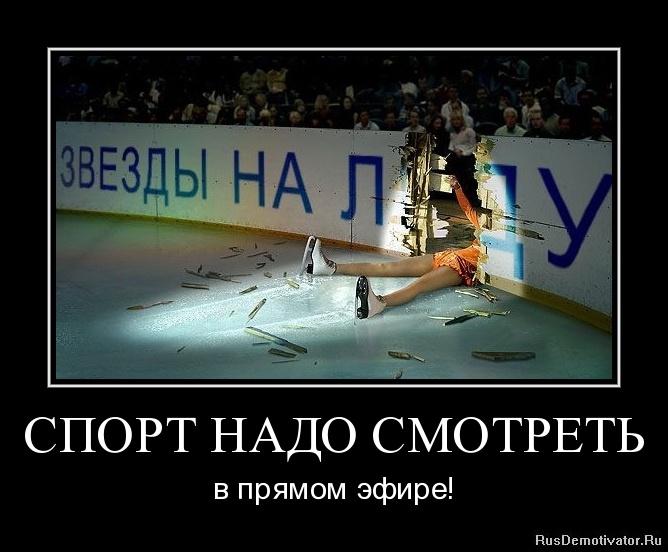 Адобе фотошоп онлайн на русском бесплатно вижу