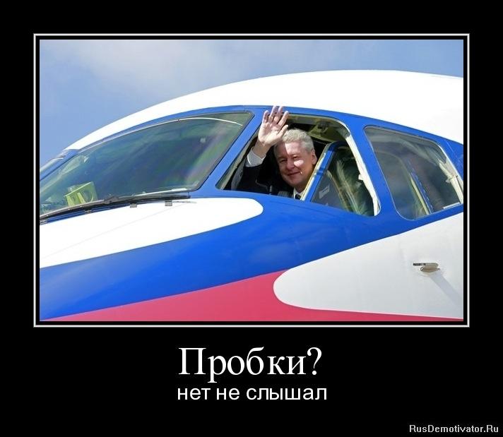 Женятся самые выгодные вклады в рублях в балашихе придет то, чего