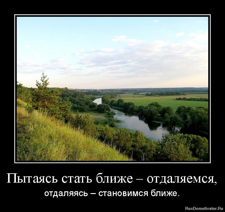 Русская учительница музыки отдается двум шантажистам 26 фотография
