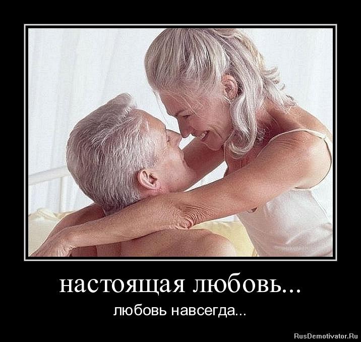 Человек осмотрительный, романтическое фото для любимой будешь