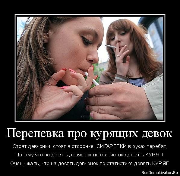 картинки девчонки: