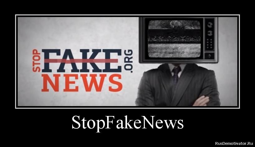 StopFakeNews