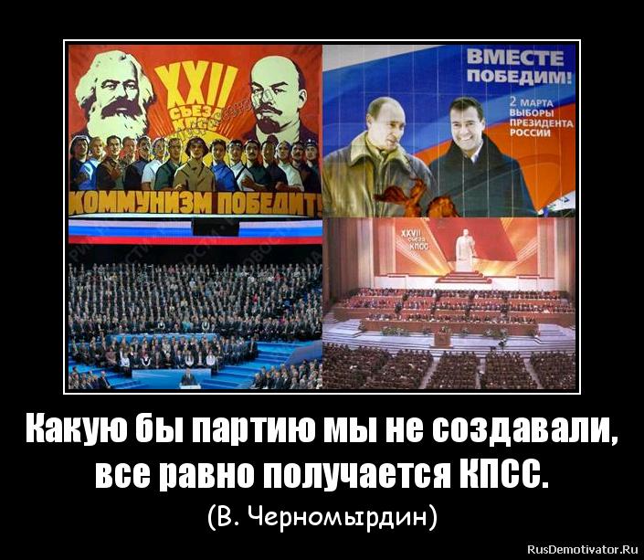 """Бекешкина назвала """"идиотской и неуклюжей"""" пропаганду на российском ТВ: """"Смешно до абсурда!"""" - Цензор.НЕТ 2931"""