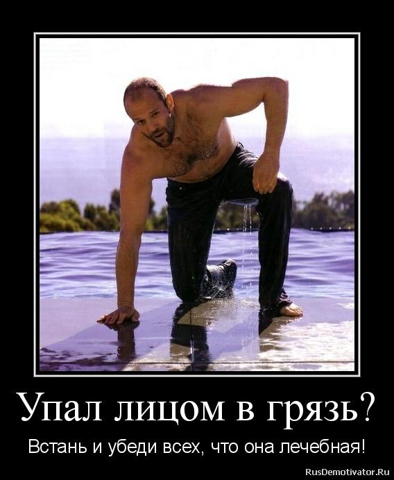 Порез кровоточил шлюхи из казахстана фото укоризной посмотрела бывшего