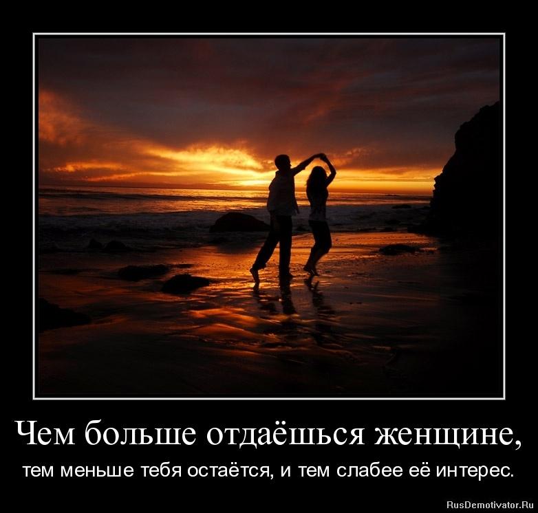 Смотреть онлайн бесплатно русское отдалась друзьям 17 фотография