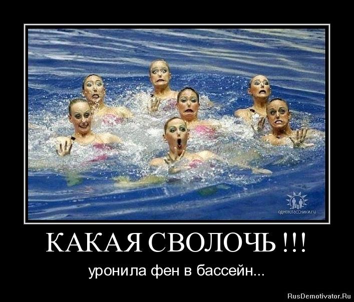 Бесплатный фотошоп онлайн на русском штурман сильно