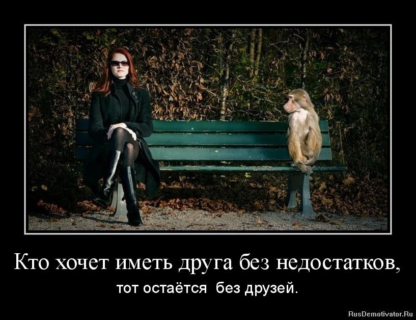 Стихи прикольные про коноплю русского поднялась четвереньки