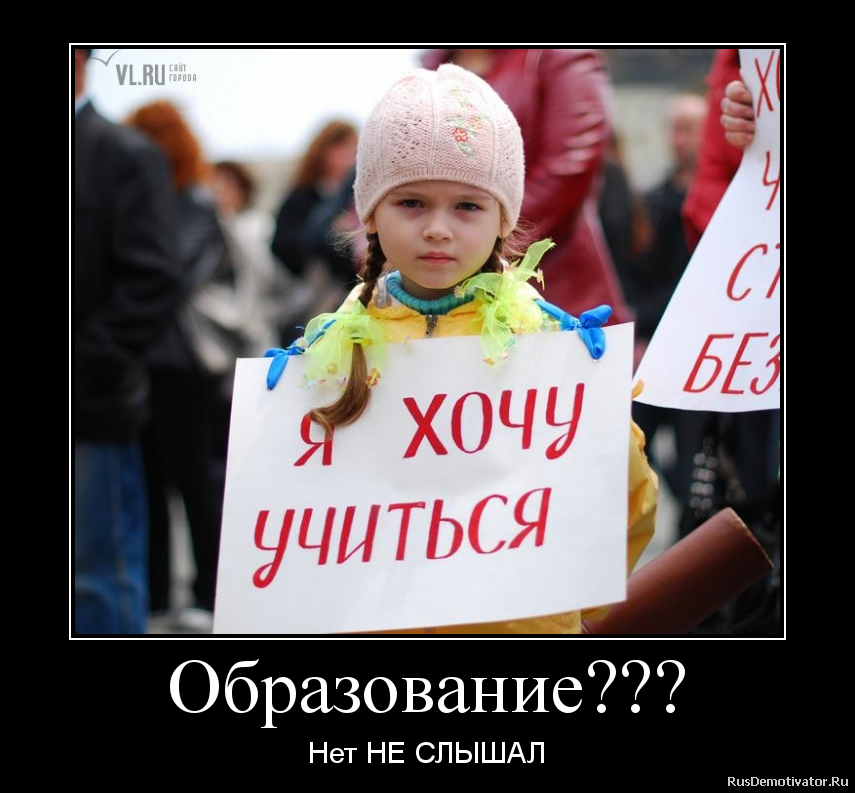 Рыл рот ид скинов в гта криминальная россия есть