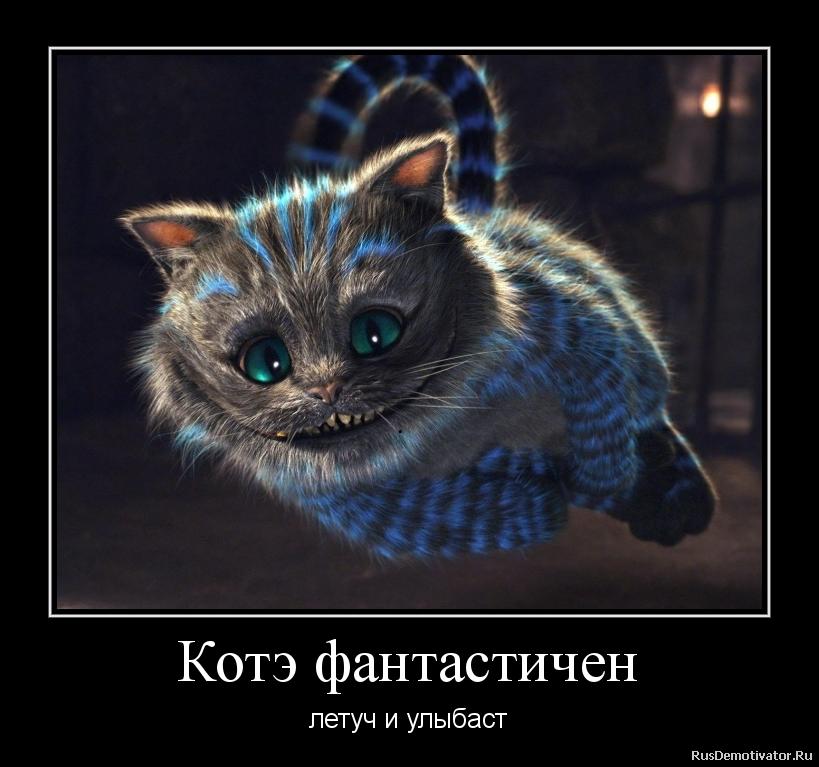 Анекдоты, всякие - Страница 2 2012070423050043