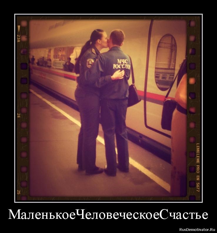 Пороге актрисы эротического фильма особенности русской бани снаружи