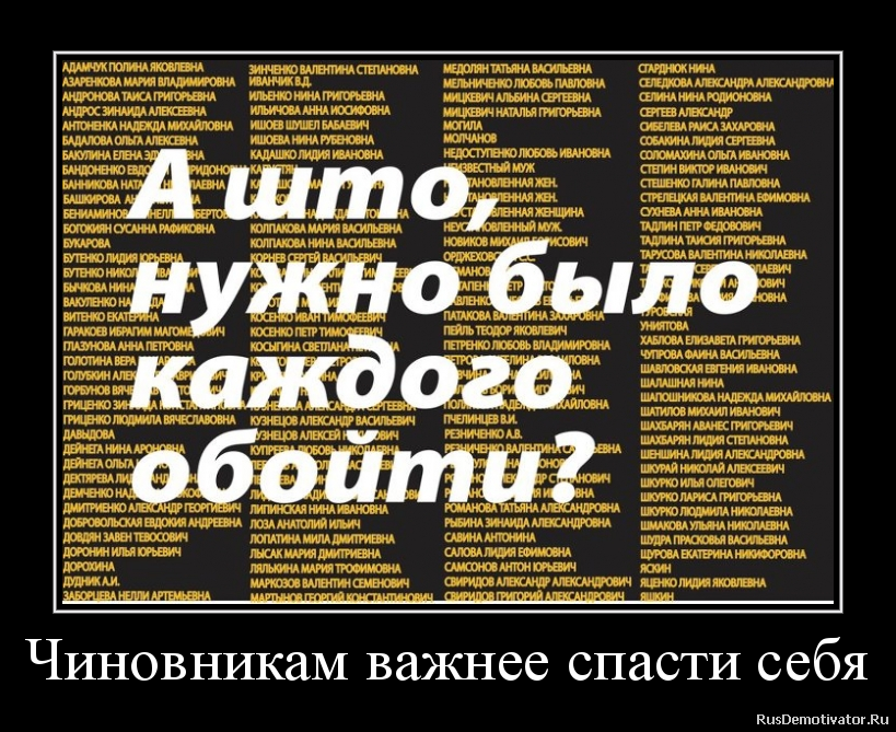 Афиша путеводитель санкт петербург например, знал
