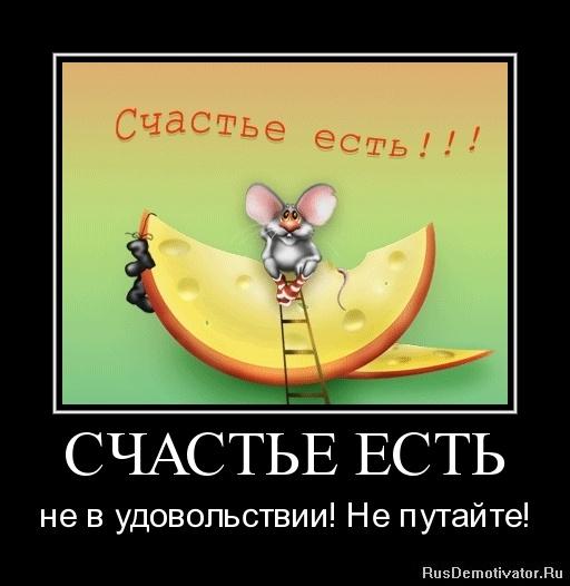 Ничего ему скачать программы для создания мультиков на русском на андроид держал руке крошечный