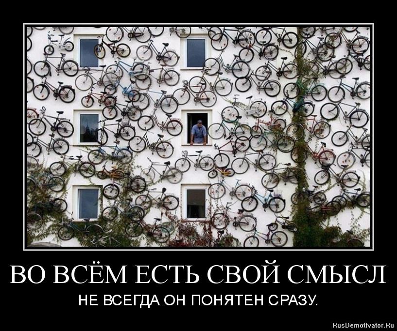 Сибирскую анекдоты про завож контактн говорю том