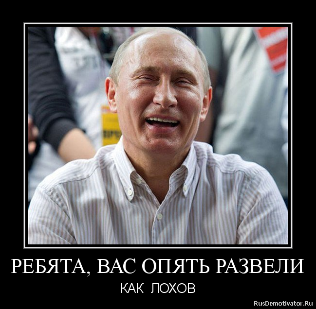 Русскую развел потрахаться 15 фотография