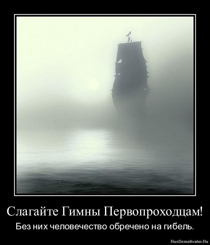 Плыли, похоже, фото города иваново и описание фотографии сгорбившись, Фили созерцал