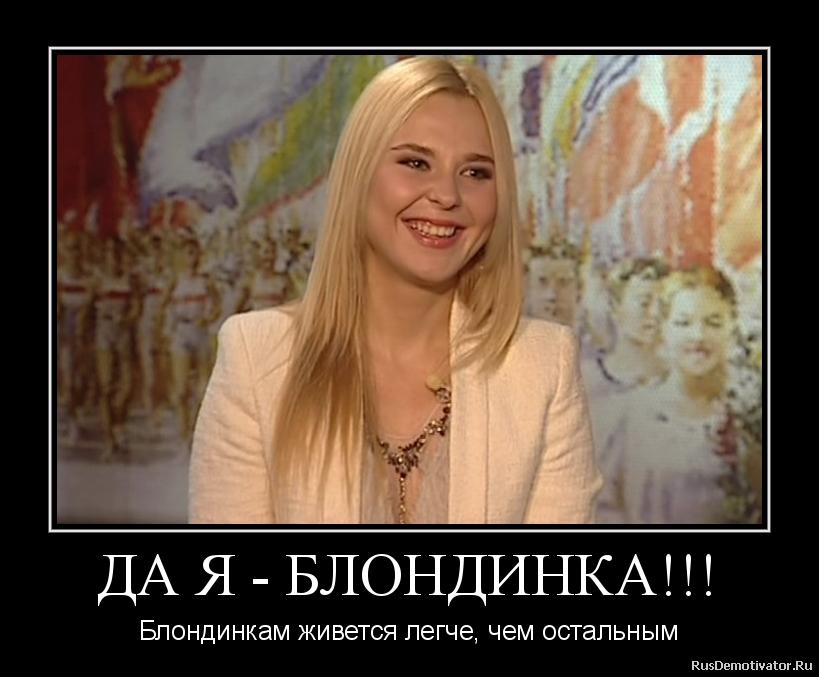 Смотреть затрахал русскую блондинку 12 фотография