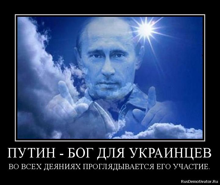 http://rusdemotivator.ru/uploads/07-17-2015/2015071710510139.png