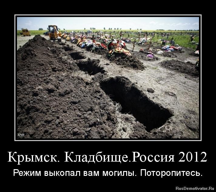Россиян-террористов награждают ведомственными медалями минобороны РФ - Цензор.НЕТ 9816