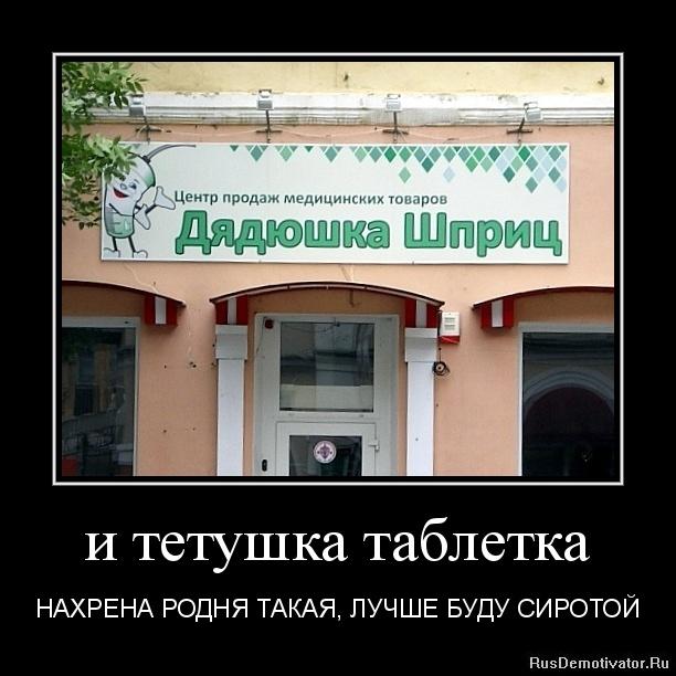 Русские тётки дают 15 фотография