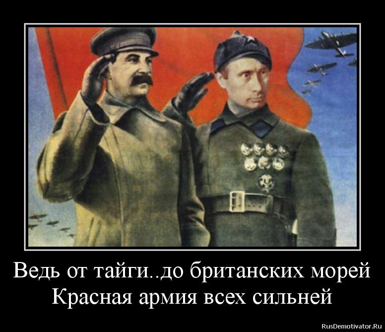 Отмена антироссийских санкций станет победой Москвы, - глава МИД Франции Эро - Цензор.НЕТ 6592