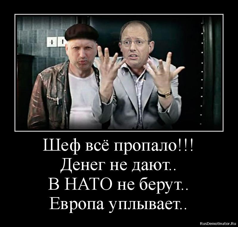 http://rusdemotivator.ru/uploads/07-23-2015/2015072320245134.png