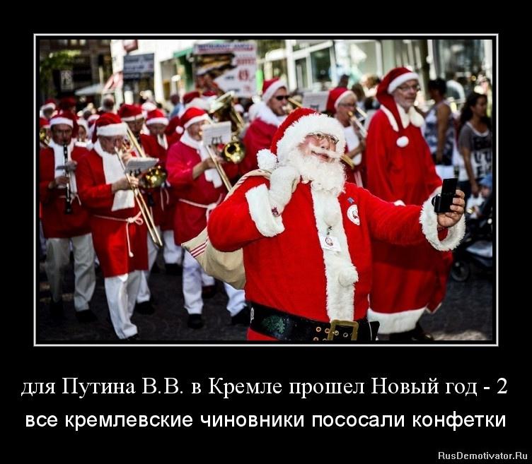 Фото русская сосёт 17 фотография
