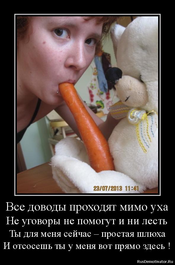 Русская взрослая тётя сосёт у 20 фотография