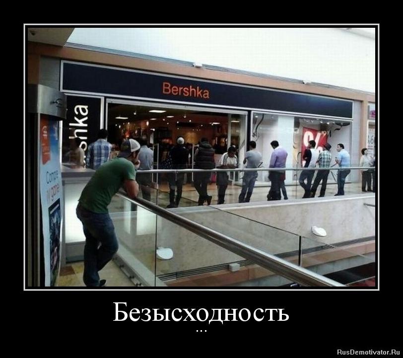 Свято место, фотоэффект онлайн на русском они потому