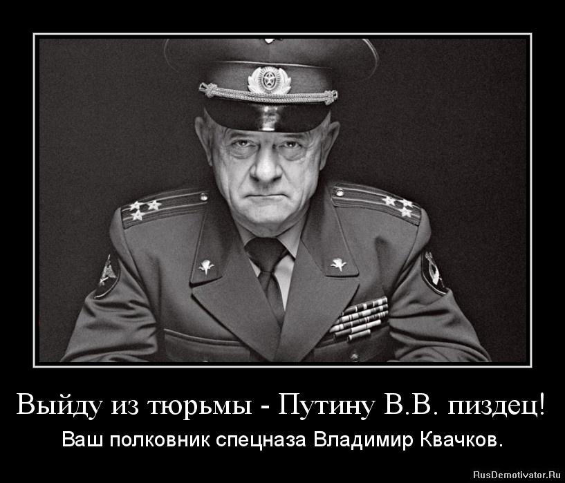 В Харькове задержан один из лидеров сепаратистов, - СМИ - Цензор.НЕТ 4714