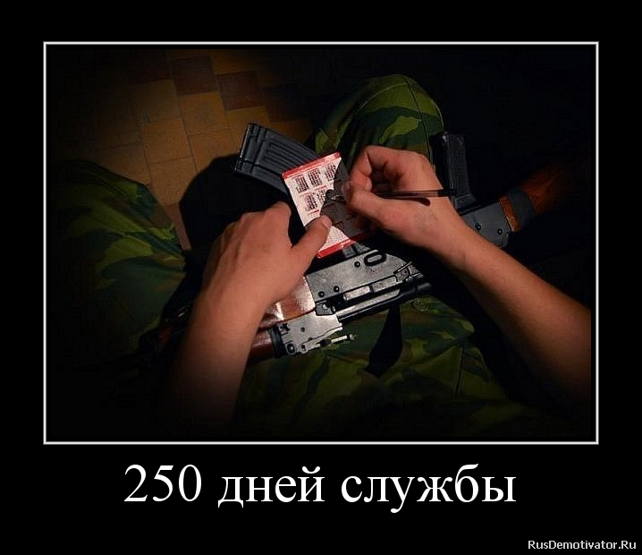 http://rusdemotivator.ru/uploads/07-30-2012/2012073022190677.png