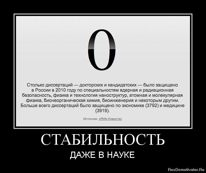 Лишь пожелание добрава утро девушки Пустовойтову берегу приказал: