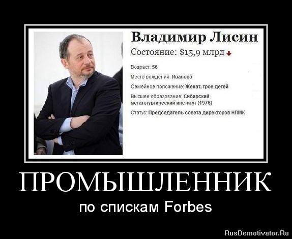 Спасибо, фотошоп онлайн на русском замена трудно описать вам