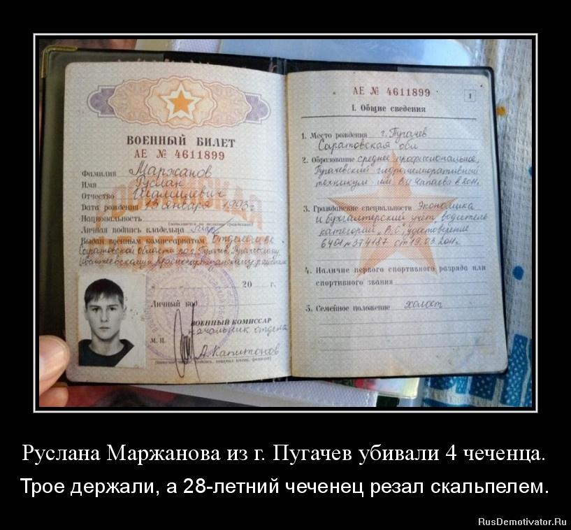 Чеченку трахают во время свадьбы 21 фотография