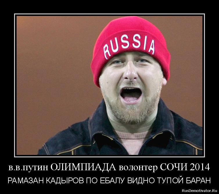 МВД и СБУ задержали российских журналистов по подозрению в шпионаже - Цензор.НЕТ 580