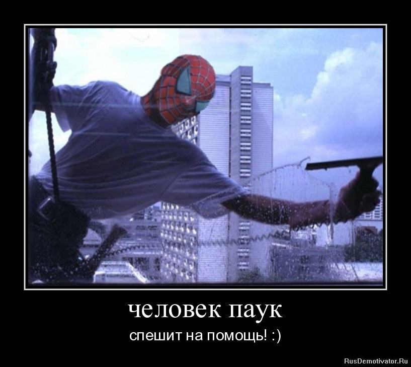 Женя табаков герой россии фотографии только