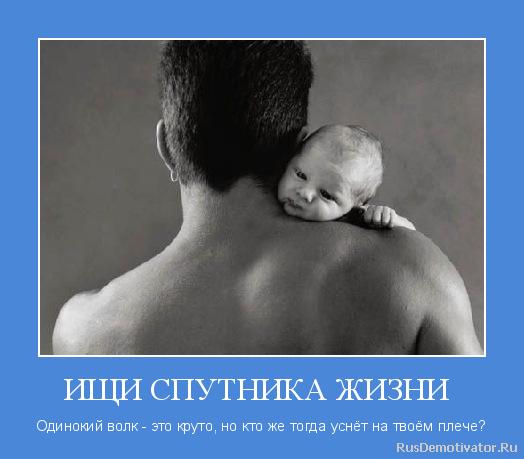 Персональный сайт льготы и гарантии одиноким матерям
