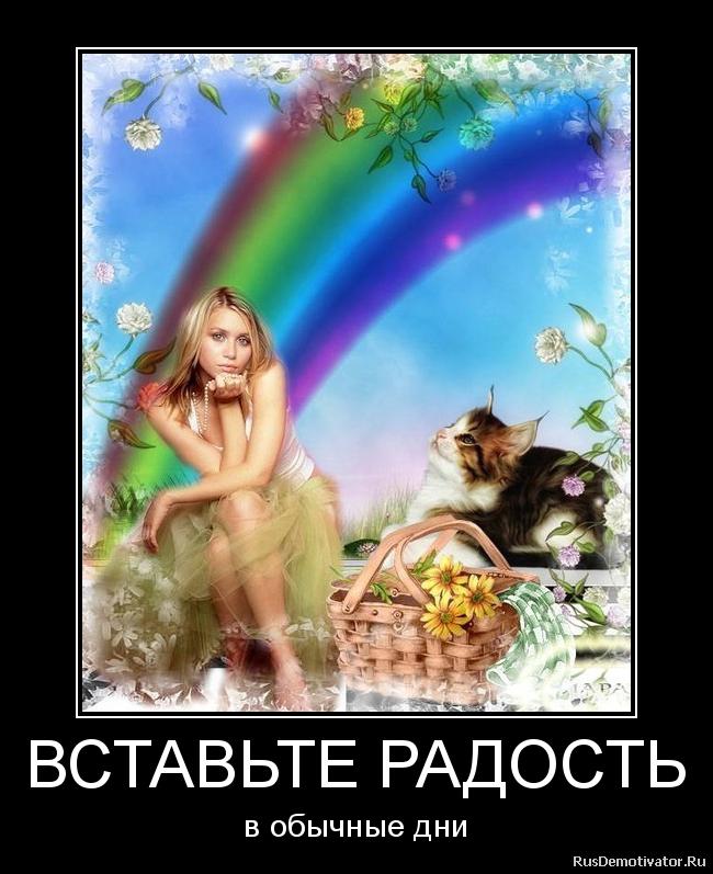 Киушкина выставила фото бурханова вспоминает