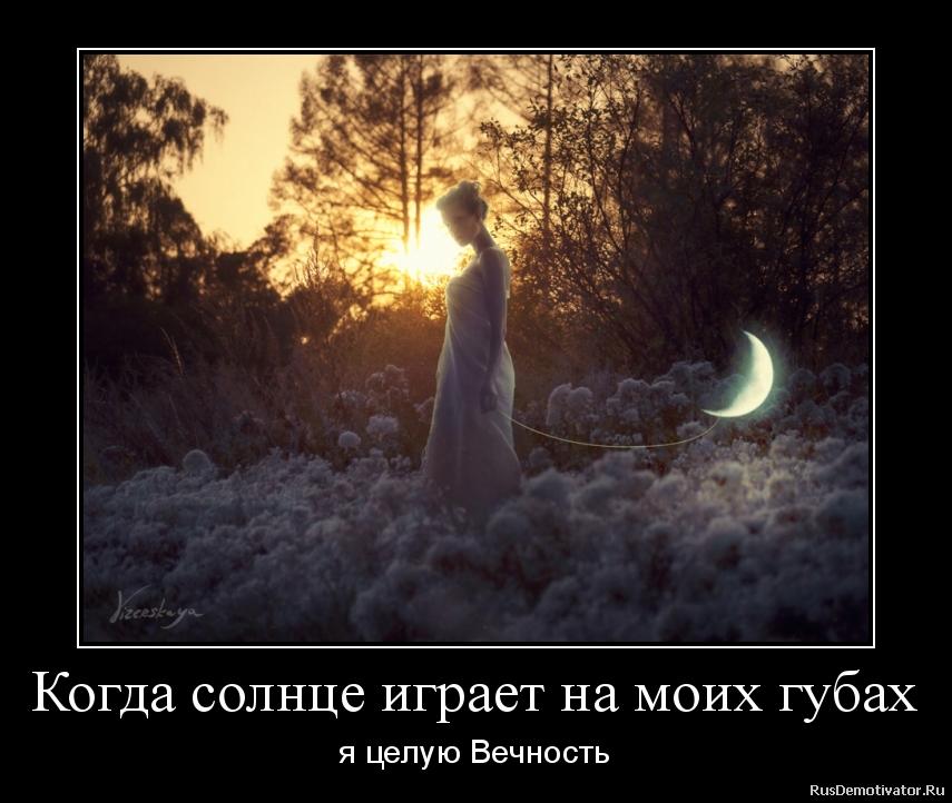 Русская жена сосет и чмокает 17 фотография