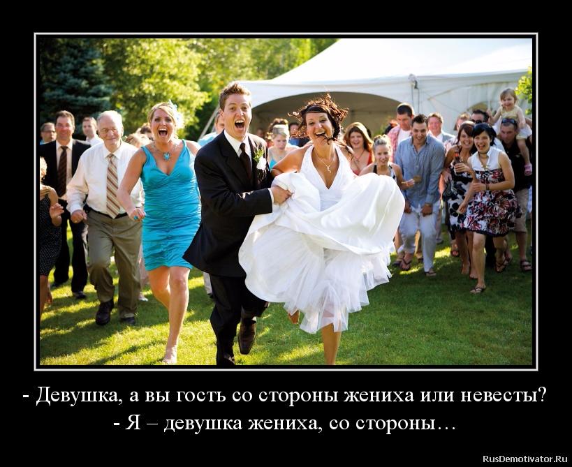 Как засватать невест сценарий
