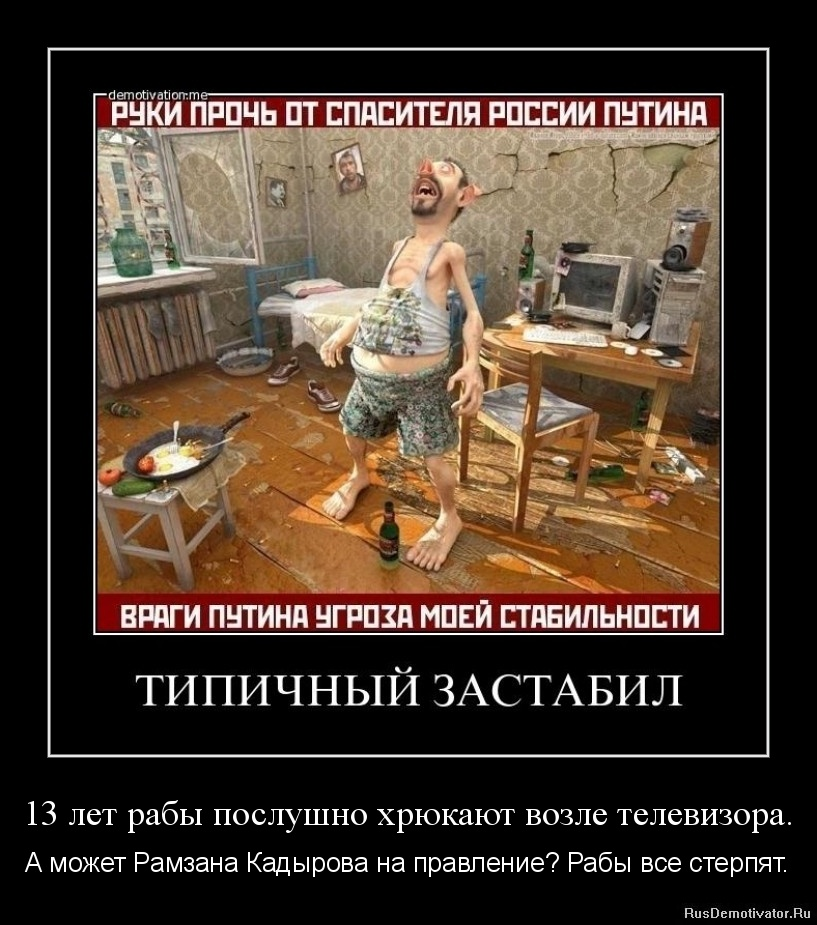 Русскую рабыню застовляют сосать 23 фотография