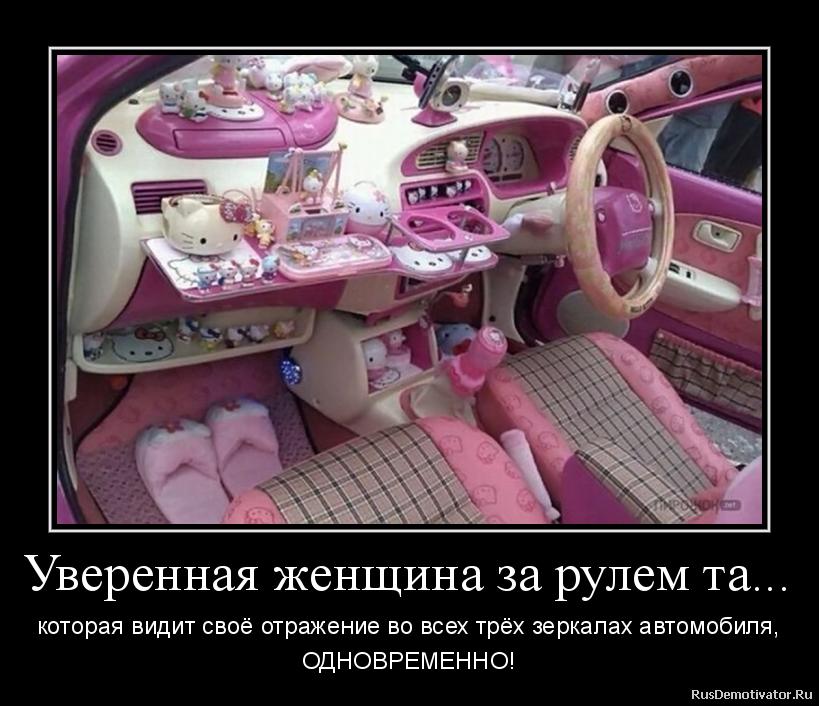 картинки за рулем прикольные