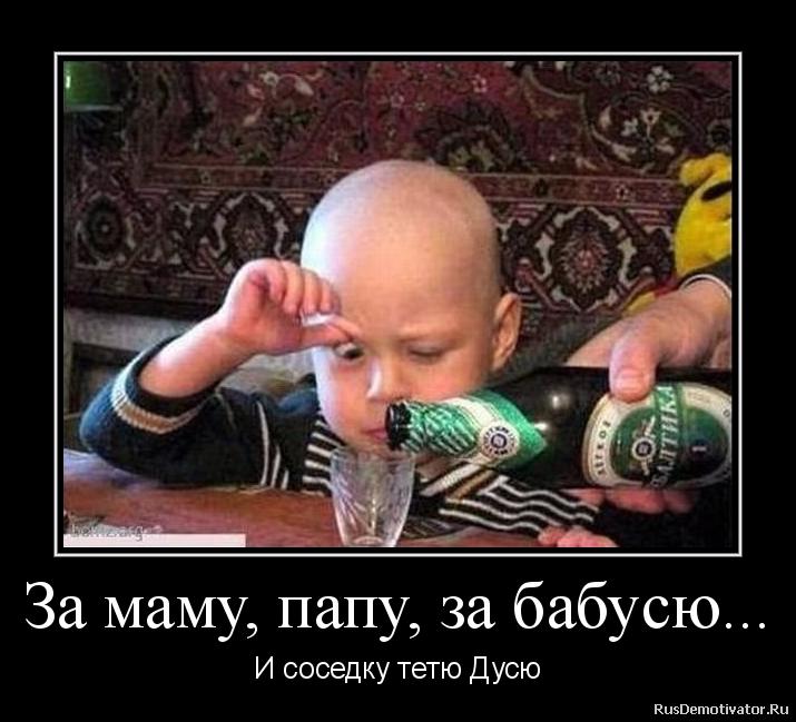 Русские тетки с большими титьками 27 фотография