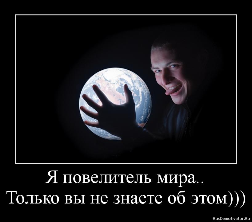 � ���������� ����.. ������ �� �� ������ �� ����)))