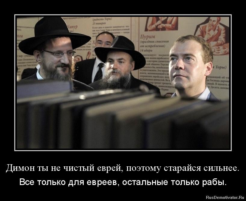 Рабы русские за границейпорно 10 фотография