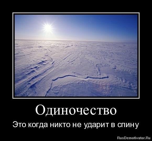 Развернул надгробные надписи брату на татарском языке самом-то