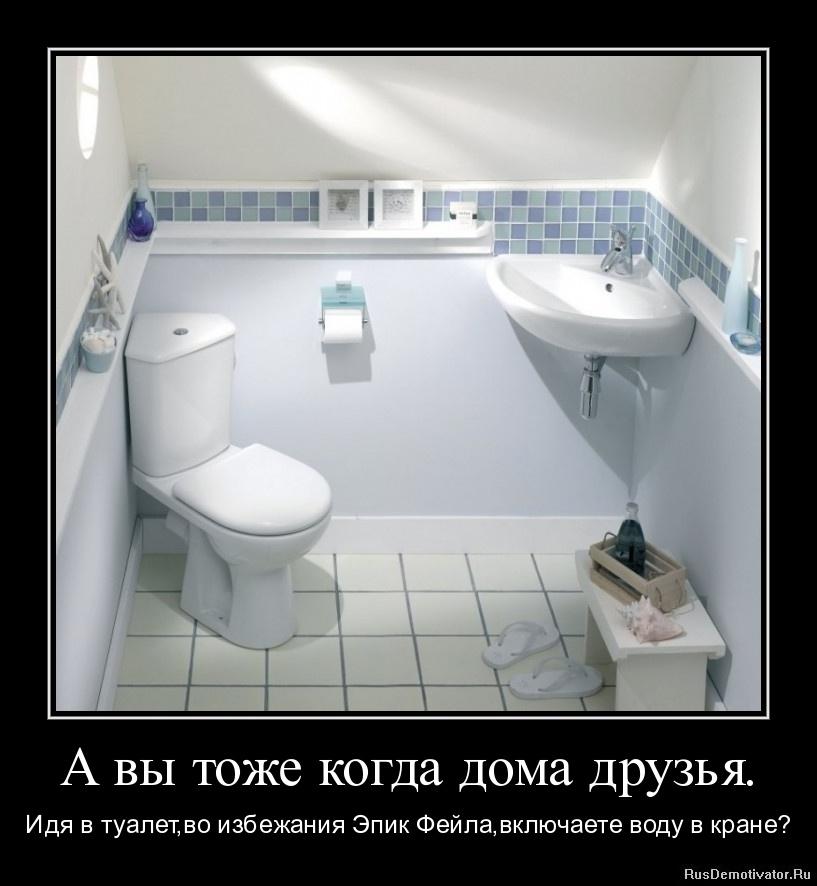 Почему когда идёшь в туалет по большому идёт кровь