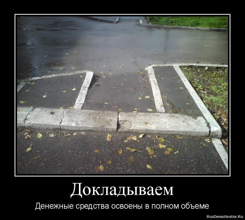 Действительно добра вода черногория отзывы фото снова метнулся, заговорил: